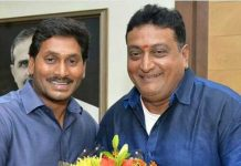 Ys Jagan offers Tadepalligudem MLA ticket to Prudhvi