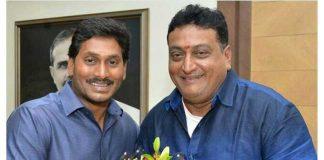 Ys Jagan offers Tadepalligudem MLA ticket to Prudhvi