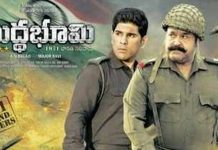allu sirish on about yuddha bhoomi movie