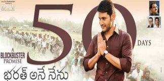 bharath ane nenu movie compelets 50days