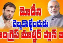 congress master plans on narendra modi