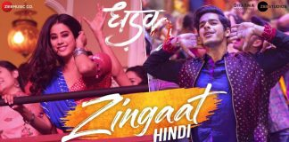 dhadak movie second song Release
