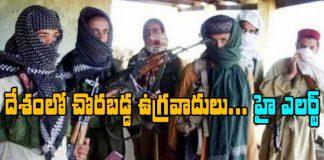 jaish terrorists sneak jammu and kashmir