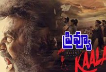 kaala movie preview