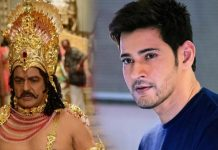 mahesh babu accept for role on ntr biopic movie