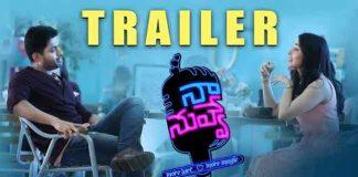 naa nuvve pre release trailer