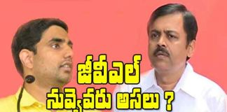 nara lokesh twitter attack on BJP Mp GVL