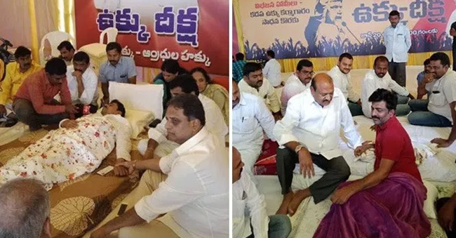police interrupted hunger strike of Btech Ravi and btech ravi
