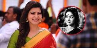 samantha talks about savitri life