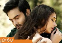 sudheer babu sammohanam collections
