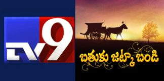 tv9 telecasting programs like bathuku jataka bandi