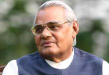 vajpayee health condition is critical, aims releases health bulletin