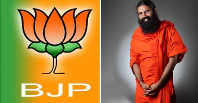 yoga Guru ramdev baba shock to bjp at london tour
