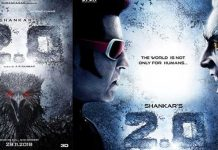 2.0 movie release date fixed
