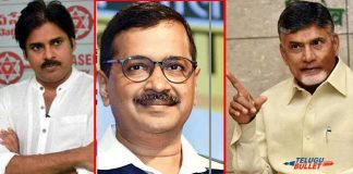 AAP Party may alliance with TDP not to Janasena