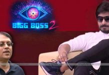 Babu Gogineni comments on Kaushal in Bigg Boss house