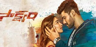 Bellamkonda Srinivas sakshyam movie nizam rights