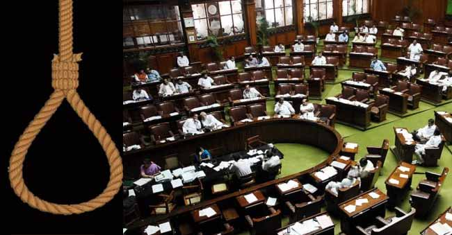 Bill Introduced In Lok Sabha To Provide Strict Punishment In Rape Cases
