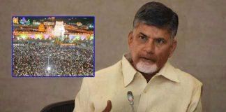 Chandrababu reacts on TTD Maha Samprokshanam Issue