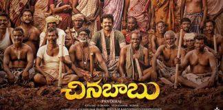 Chinna Babu movie Release Date
