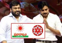 Chiranjeevi may play Key Role in Pawan Kalyan Janasena