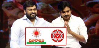 Chiranjeevi may play Key Role in Pawan Kalyan Janasena