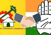 Congress & TDP May Alliance For 2019 Elections