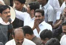 Devineni Uma Maheswara Rao comments on Ys Jagan