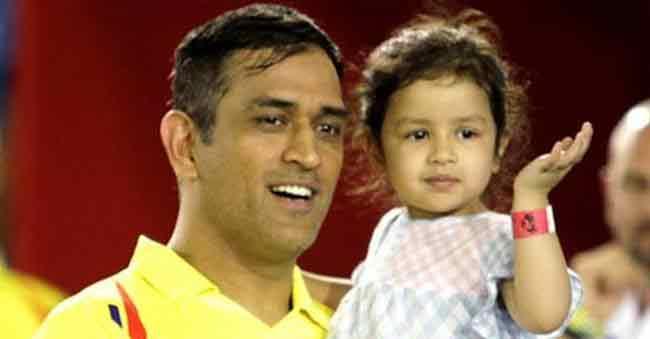 Dhoni Daughter Ziva birthday wishes