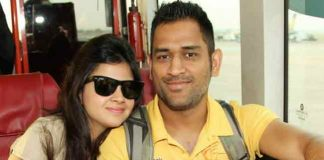 Dhoni failure Love Story with his girl friend Priyanka Jha