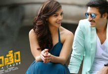 Gopichand Provided By Clarity About Pantham