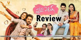 Happy-Wedding-Review