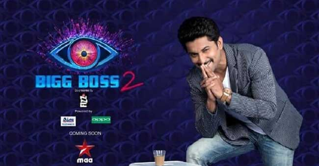 Interesting News On Nani Bigg Boss 2
