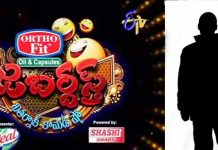 Jabardasth actor in smuggling case