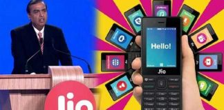Jio announces 99 rupees Recharge for Users