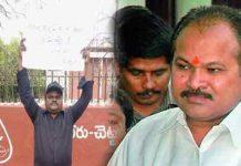 Kanna Lakshmi Narayana Supporters attack on RMP Doctor