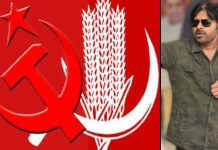Left Parties Doesn't any comment on Modi Because of Pawan Kalyan