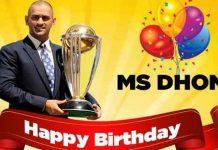 Mahendra Singh Dhoni Birthday Special Story