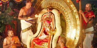 Mysore Maharaja Special Puja At tirumala Srivaru
