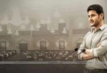 Namrata plans to Bharat Ane Nenu Movie Sequel