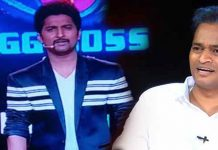 Nutan Naidu doesn't give 4 crores to Bigg Boss