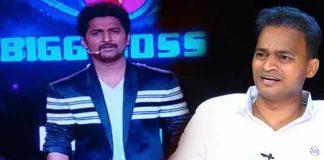 Nutan Naidu doesn't give 4 crores to Bigg Boss