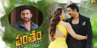 Pantham Movie Pre-Release Business