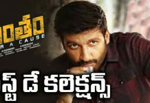 Pantham movie Collections