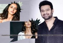 Pooja Hegde to pair Up with Prabhas in Radha Krishna Direction