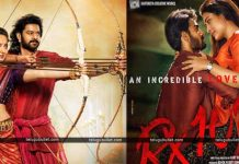 RX 100 Beats Baahubali Record At Devi Theatre