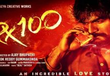 RX 100 Movie 2 days Box Office Collections