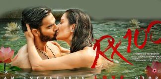 RX 100 Movie Collections Industry Records