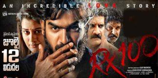 RX 100 movie release date