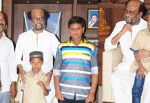 Rajinikanth met Erode kid Mohammad Yasin And His Family